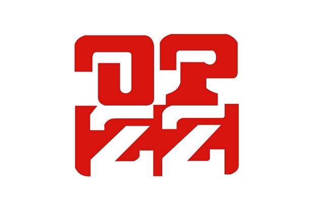opzz_logo_nowy.jpg