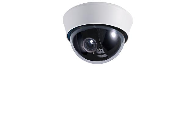 Monitoring dopuszczalny jest tylko w miejscach, gdzie da się to uzasadnić względami bezpieczeństwa. (fot. Shutterstock)