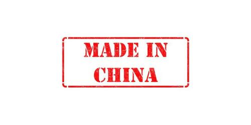 Leki Made in China