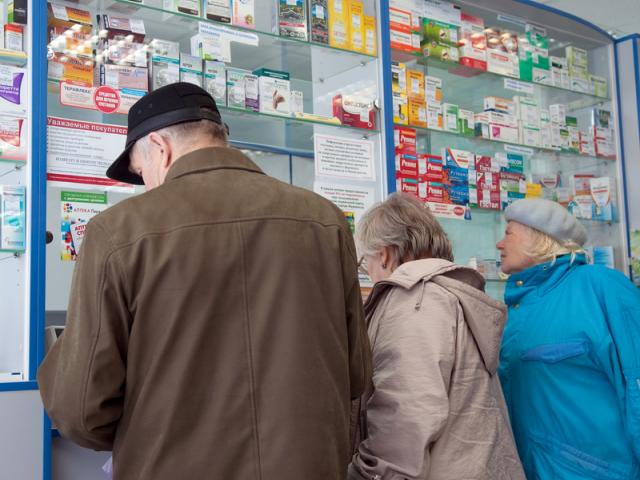 Niedawno zakończył się przetarg na aptekę w nowym miejscu. Nie było chętnych. (fot. Shutterstock)
