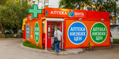 W Rosji sklepy spożywcze zastąpią apteki