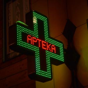 Nocne dyżury w powiecie gostyńskim: aptekarze pójdą do sądu
