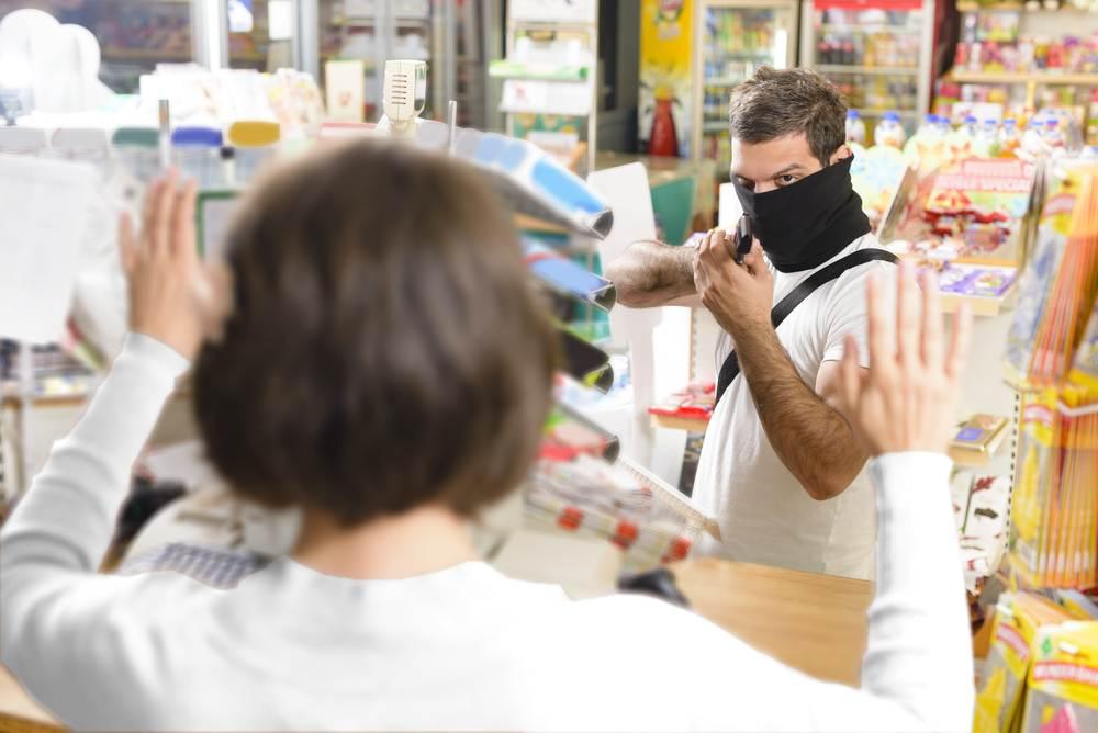 Napad na aptekę tym razem miał miejsce w Mikorzynie (fot. Shutterstock)