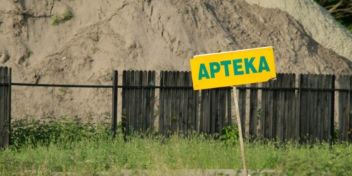 Apteki znikają, ale to wcale nie musi być zła wiadomość dla Polaków…