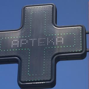UOKiK: Panathea przejmie kontrolę nad Dolnośląską Grupą Apteczną