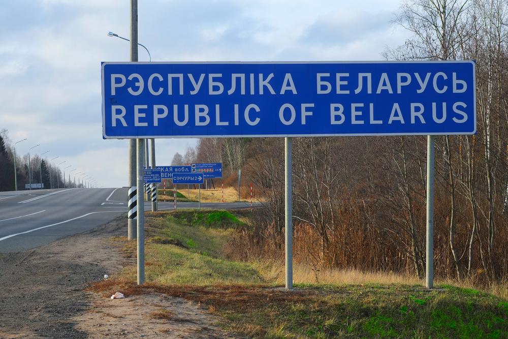 Białoruscy celnicy przypominają, jednak że za przewóz niedozwolonych substancji może grozić kara nawet do 5 lat pozbawienia wolności (fot. Shutterstock)