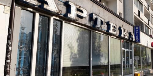 Sąd potwierdza istnienie ograniczenia w przejmowaniu aptek