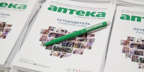 Grudniowe targi Apteka 2019 w Moskwie
