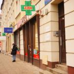 Ziko przejmuje sieć Strywald. To 14 aptek w województwie lubuskim...