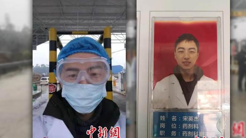 Użytkownicy Weibo, serwisu nazywanego chińskim odpowiednikiem Twittera, już okrzyknęli Songa bohaterem (fot. Publicity Department of Hengshan County Party Committee / Eastday)
