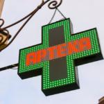Koronawirus w aptekach: kolejne przypadki i kwarantanna personelu
