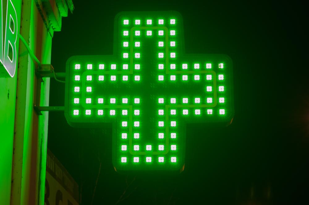 Żadnaapteka w Łowiczu nie będzie pełnić nocnego dyżuru (fot. Shutterstock).